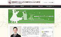 JBDF 東部プロフェッショナル選手会
